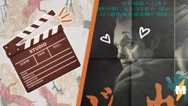 Японский дизайнер делает ретро-постеры фильмов от которых все без ума. От твиттерских до известных режиссёров