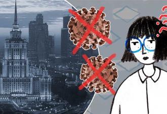 «Можно ещё бо-бо кашель назвать». Люди узнали, чем заменили коронавирус в Москве, и им смешно и неловко