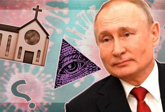 Коронавирус — Божья кара или многоходовочка Путина. Самые невероятные теории про COVID-19