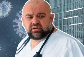 Главврач больницы в Коммунарке заявил: часть больных COVID-19 — в реанимации. Пора закрываться дома с винишком