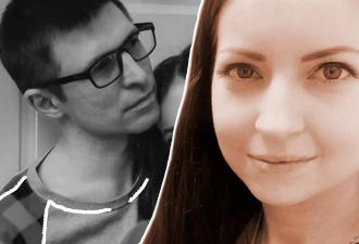 Блогерша Екатерина Диденко рассказала в инстаграме, что муж успел сделать ей подарок. И это время его смерти