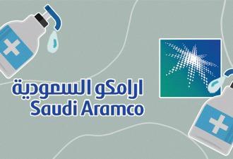Нефтяная компания Saudi Aramco наняла себе человека-санитайзера. И это жестокое био-оружие против коронавируса