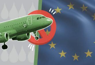 Пассажиры S7 не могут вернуться домой из Европы. Ведь попасть на чартерный рейс практически невозможно