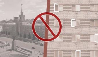 На карантин из-за коронавируса закрылась целая многоэтажка в Екатеринбурге. Вот только это незаконно