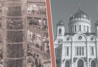 Что в Москве закроется на «путинские каникулы»? Почти всё и даже IKEA, но только не церкви