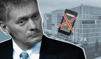 Песков попросил врача коронавирусной больницы заснять Путина и уничтожить телефон. Всё ради защиты президента