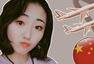 Китаянку выдворили из России за нарушение карантина. Её адвокат уверен: полиция выманила девушку обманом