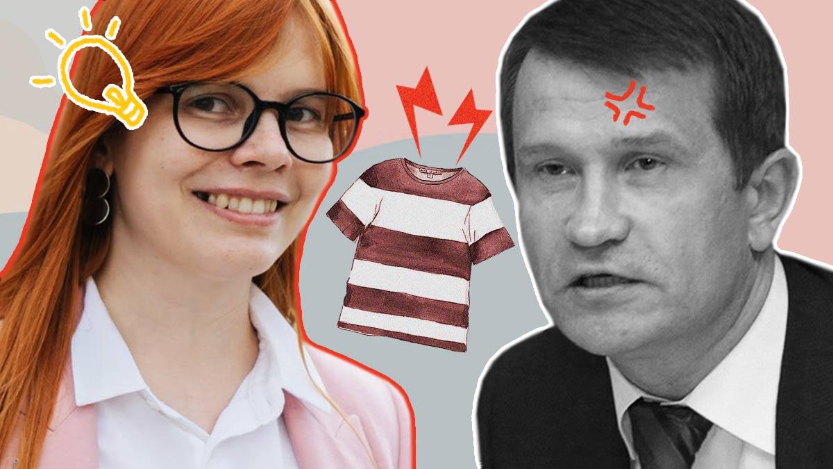 Московских депутатов возмутила футболка коллеги. Ведь надпись «Обнулись» — повод остаться в одном белье