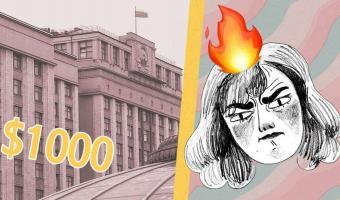Почему в США людям раздали деньги из-за COVID-19, а в России — нет? Просто это экономически невыгодно