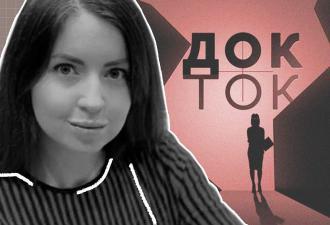 Инстаблогерша Екатерина Диденко сорвала съёмки «Док-Ток» с Ксенией Собчак. И сильно подвела других блогеров