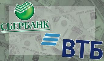 Сбербанк и ВТБ начали выдавать кредиты под 0% на зарплаты работникам. Они посчитали, что карантин — на полгода