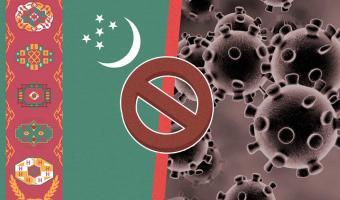 Туркменистан запретил коронавирус. Теперь официально в стране отсутствуют как заражённые, так и сам COVID-19
