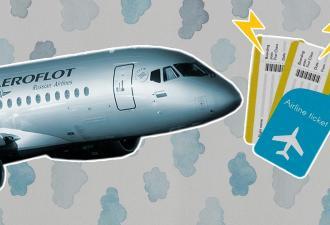 Пассажиры «Аэрофлота» жалуются, что цены на билеты подскочили в разы. Но перевозчик винит во всем агрегаторы