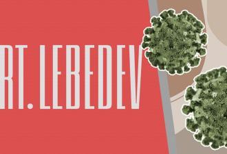 У коронавируса теперь есть свой логотип. Студия Артемия Лебедева не смогла пройти мимо «хайпа века»
