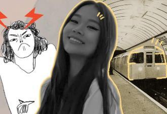 Пассажирка метро испугалась азиатки и закрыла лицо. Но споры вызвало то, как девушка её проучила