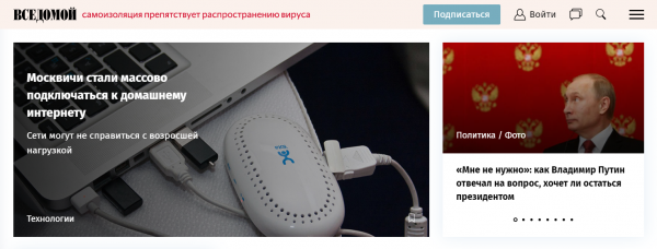Россияне обратились к властям с письмом о коронавирусе. И их просьбы невольно поддержали даже СМИ