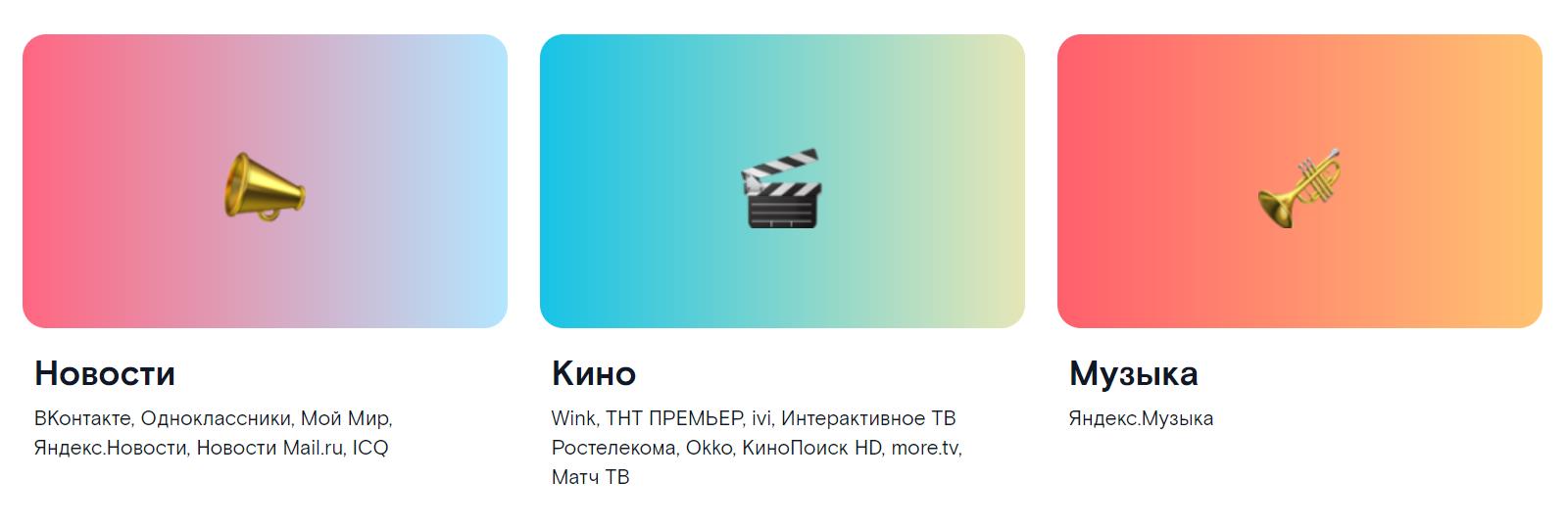 В России заработал сайт-каталог с бесплатными сервисами. И на нём есть всё, чтобы пережить карантин