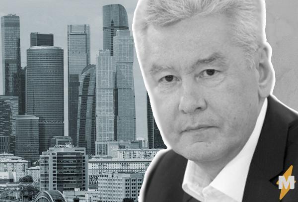 Власти Москвы ужесточили меры против коронавируса. Пенсионерам обещают по 4 тысячи, школьникам отменят льготы