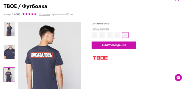 """""""Буду судиться из-за того, что у меня украли мем"""". Блогер купил футболку и готов засудить её производителя"""