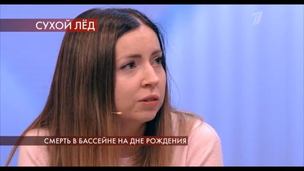Инстаблогерша Екатерина Диденко пришла в эфир к Андрею Малахову.