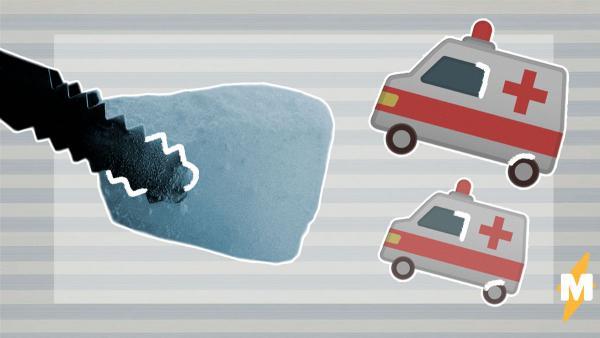 В Москве аниматор показывала маленькому имениннику фокус с сухим льдом. После него ребенку понадобились врачи