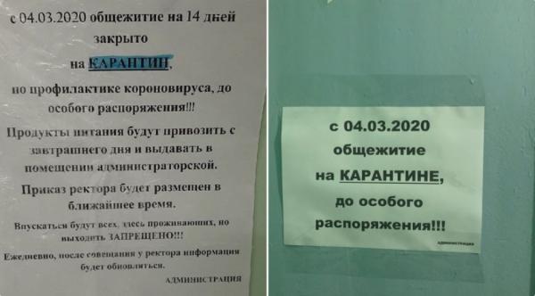 В Петербурге появился первый пациент с коронавирусом. Он три дня свободно контактировал с миром