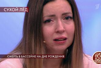 Люди (снова) злы на блогершу Екатерину Диденко. Ведь полиция скорби не приемлет участия в «Пусть говорят»