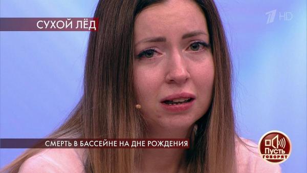 Люди (снова) ополчились на блогершу Екатерину Диденко. Ведь полиция скорби не приемлет участия в телешоу
