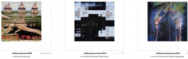 """""""Яндекс"""" открыл галерею нейросетевого искусства. Один крипотный шедевр можно стащить - бесплатно и легально"""