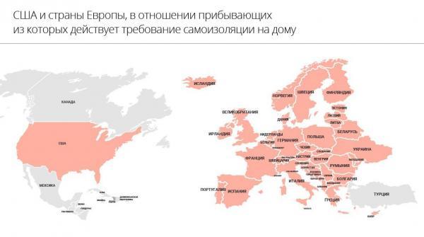 В Москве запрещены все мероприятия больше чем на 50 человек. Все школы закроются на этой неделе