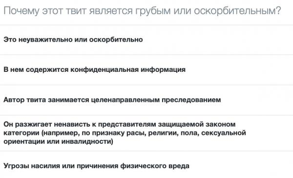 """Аккаунт """"Двача"""" в твиттере заблокирован. Похоже, к жалобам феминисток (и не только) наконец-то прислушались"""