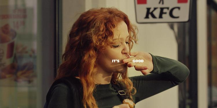 Киев-си соу гуд