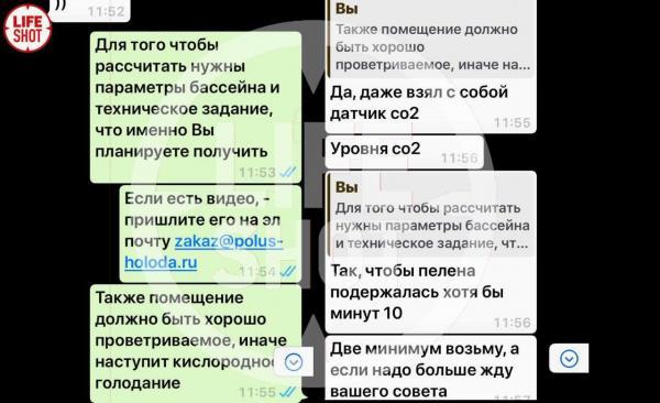 Продавец сухого льда предостерег погибшего Валентина Диденко о его опасностях. Мужчина уверял, что всё знает