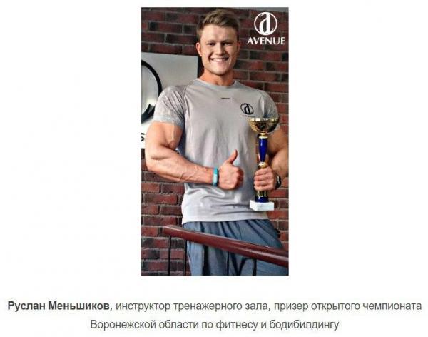 Тренер из Нижнего Новгорода потроллил полную девушку, и карма была сурова. Но он уверен, что неправы критики
