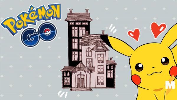 Игроки в Pokémon Gо получат в два раза больше бонусов из-за коронавируса. Ловля монстров уходит на карантин