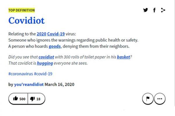 В Urban Dictionary появился новый термин — «ковидиот». Теперь так называют паникеров и пофигистов