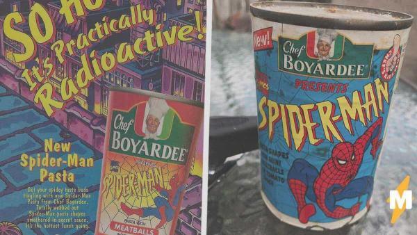 Парень открыл консервы 1995 года, а там - сюрприз. Внутри нашёлся привет из Чернобыля, и есть его точно нельзя