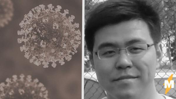 Китайские врачи оправились от коронавируса, но осадок остался. Теперь их кожа другого цвета, но не навсегда