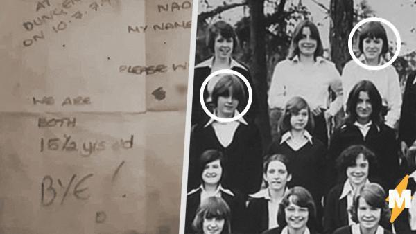 Женщина нашла бутылку, а там письмо из другой страны 1979 года. Но в 2020-ом отправительница умирает от стыда