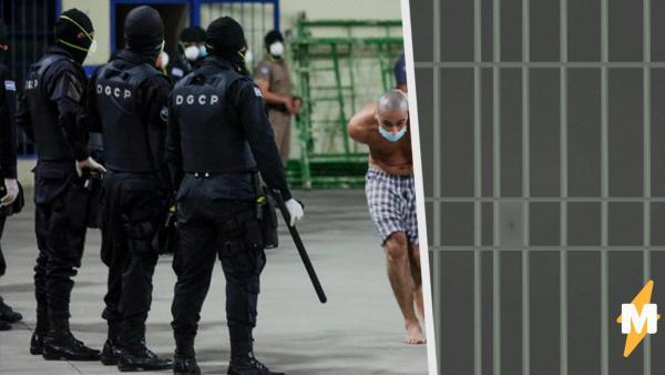 Власти Сальвадора сделали живой ковёр из голых заключённых. Наказание выглядит так, что людям жаль арестантов