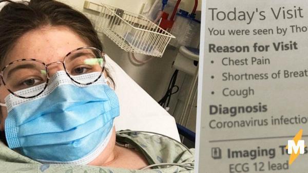 Дочь заразилась COVID-19 и призналась маме, не верившей в вирус. Но получила реакцию, которой точно не ждала