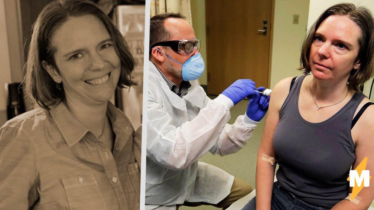 Испытатель вакцины против COVID-19 описала впечатления отпрепарата