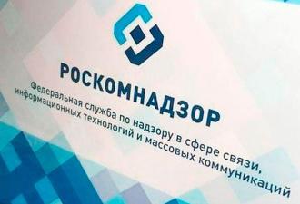 Роскомнадзор заблокировал сайт о медицине за фейк. В нём говорилось, кому придётся платить за лечение COVID-19