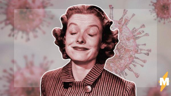 Девушка уверена: пандемия COVID-19 - лучшее, что случалось в жизни, и её можно понять. Вирус исполнил мечту