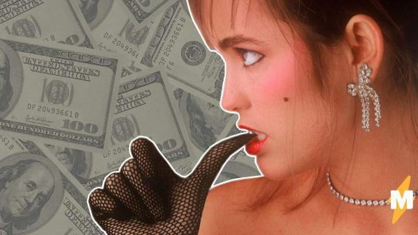 Девушка узнала, каково это - встречаться с миллиардером. Спойлер: записки кровью на коже ещё не самое худшее