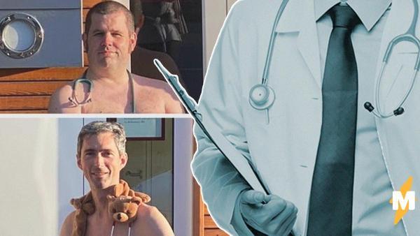 Немецкие врачи протестуют против начальства и делают это голышом. Зрелище - для взрослых, и люди злятся