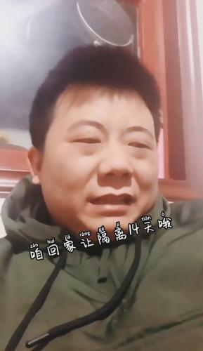 Мужчина из Китая