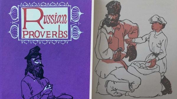 Иностранцы увидели русские пословицы 1960 года и сломались. Славянский мир оказался для них слишком странным