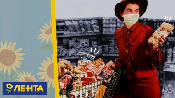Мне нужна твоя гречка и туалетная бумага. И всё-таки, как безопасно ходить в магазин во время пандемии?