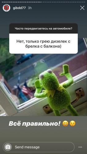 Люди в восторге от ГИБДД Москвы, но дело не в порядке на дорогах. Просто автоинспекторы смешно шутят в сторис